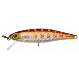 Wobler Illex TINY FRY 50 SP COPPER TROUT