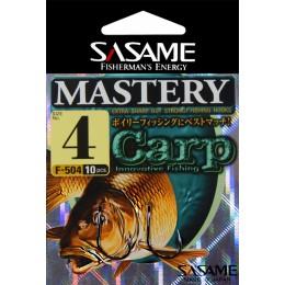 Sasame Boil Mastery c.2