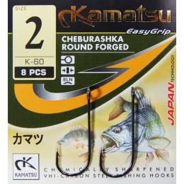 Kamatsu Round jigger v.1